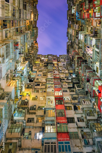 Yik Cheong Building Also Known As The Monster Building Old Buildings In Quarry Bay One Of Famous Photo Spots In Hong Kong Buy This Stock Photo And Explore Similar Images At