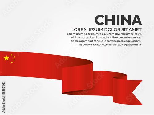 Foto  China flag background