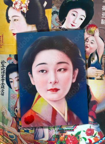 Poster Imagination Collage di antiche stampe popolari giapponesi vintage con ragazze in kimono