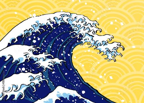 版権切れ有名絵画の模写・北斎の波+青海波