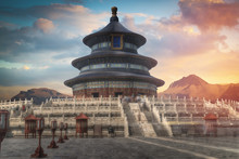 Temple Of Heaven - Temple And ...
