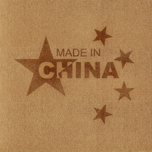 Made In China. Inscription And...