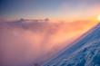 Beautiful mountain sunset panorama, cloudy Tatra mountains, Poland