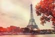 Paris, the Eiffel Tower. Selective focus.