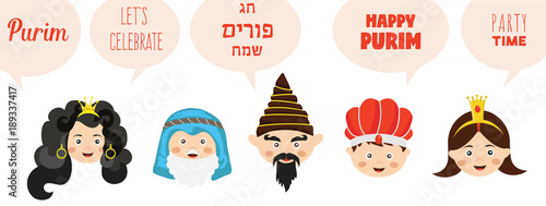 Photo Happy Jewish new year Purim in Hebrew and English