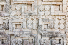 Mayan Stone Carvings In Uxmal ...