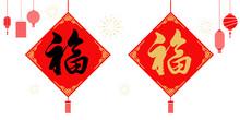 Fu Calligraphy,happy Chinese New Year