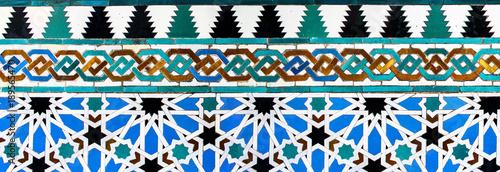 Alhambra de Grenade (Espagne) - Mosaïque Canvas Print