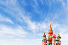 Domes Of Saint Basil Cathedral...