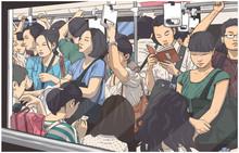 Illustration Of Crowded Metro,...