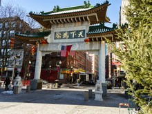 Chinatown Gate In Boston On A ...