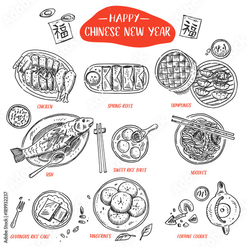 Hand Drawn Chinese Food Vector Illustration