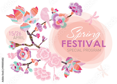 Spring festival blossoming branches on a white background with a spring festival blossoming branches on a white background with a window for text vector stopboris Image collections