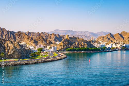 Fotografía  Waterfront of Muscat, Oman