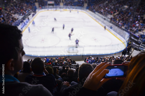 Hockey fans on stadium