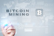 Bitcoin mining. Cryptocurrency, blockchain. Financial technology and internet concept.