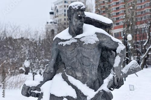 Staande foto Artistiek mon. Fallen Monument Park - Moscow, Russia