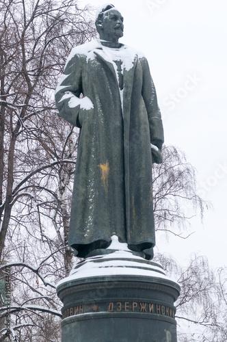 Deurstickers Artistiek mon. Fallen Monument Park - Moscow, Russia