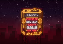 New Chinese Year Sale Poster. ...