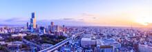 日本 都市風景 大阪