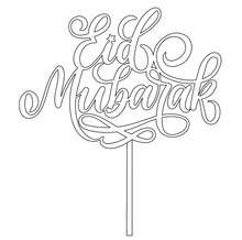 .Eid Mubarak Lettering Topper For Laser Cut. Vector Calligraphy For Cake Isolated On White Background