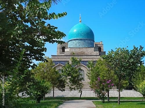 Plakat Ogrody Khazrati Imam Square w Taszkiencie, Uzbekistan