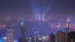 4k, panoramic night view Hong Kong from peak Victoria, Hong Kong, China
