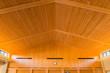 Leinwanddruck Bild - 日本建築 天井