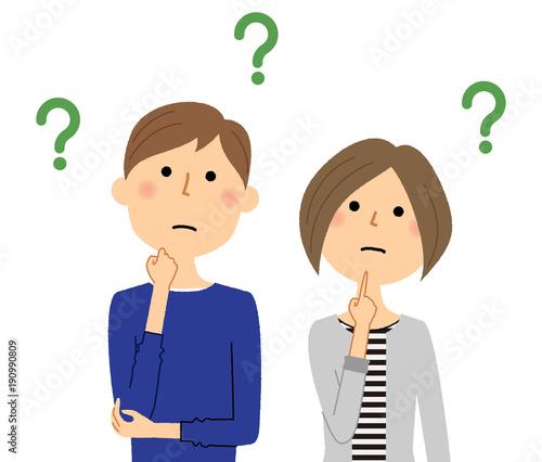 若いカップル 疑問