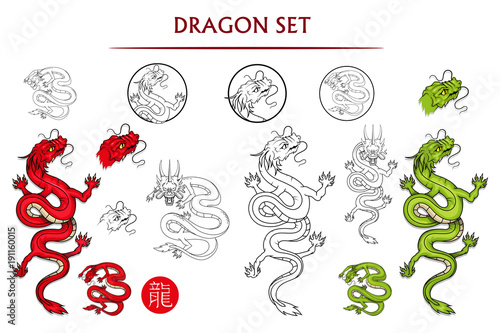 Symbol Of China Traditional Chinese Red Dragon Logo