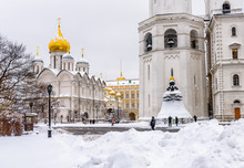 Tsar Bell And Cathedral Of The...