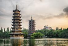 The Sun And Moon Twin Pagodas ...