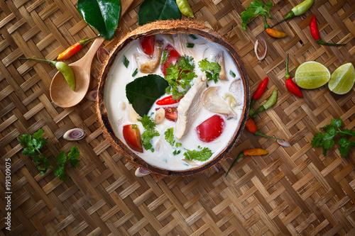 Tom Kah Gai, Soupe Thaï au Lait de Coco