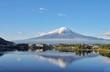 Mount Fuji on summer In Tokyo, Japan