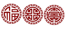 Fu Lu Shou Chinese Symbols Good Fortune Health Prosperity