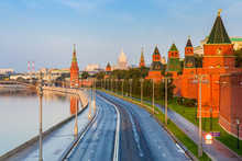 Moscow Kremlin In The Morning,...