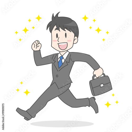 新社会人の男性イラスト(ビジネスマン)