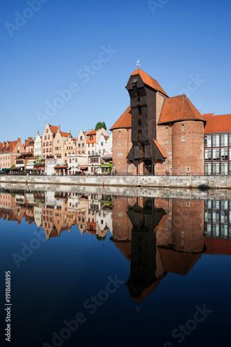 Gdansk City Skyline With Reflection In Water © Artur Bogacki