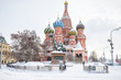 St. Basil`s Cathedral during snowfall in winter in Moscow