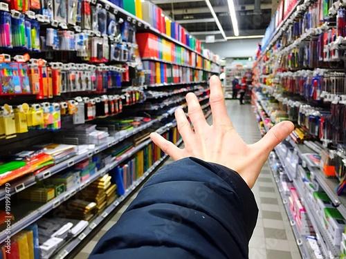 Fotografía  consumismo supermercato