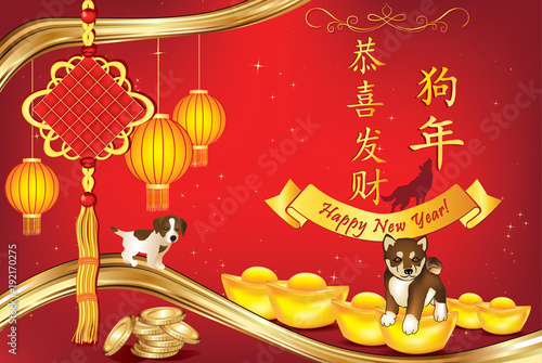 Happy chinese new year 2018 bright red greeting card with text in happy chinese new year 2018 bright red greeting card with text in chinese and english m4hsunfo