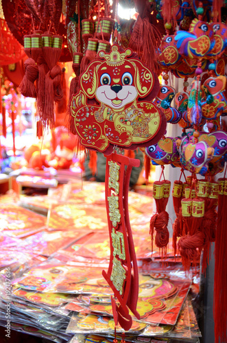 Chinese New Year in Shanghai Poster