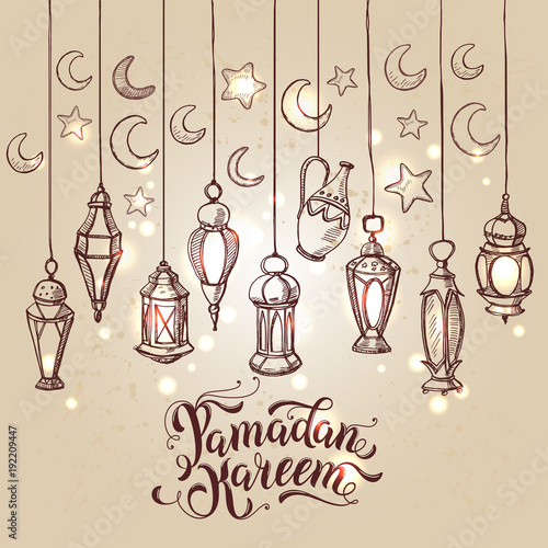 Poster Doodle Ramadan Kareem illustration with lantern in hand drawn style.