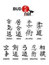 Aikido, Kendo, Iaido, Sumo, Karate, Kyudo, Judo, Jiu Jitsu, Ninjutsu - Vector Japanese Symbols And Hierogliph Of Martial Arts. Sport Fight Icons Big Set