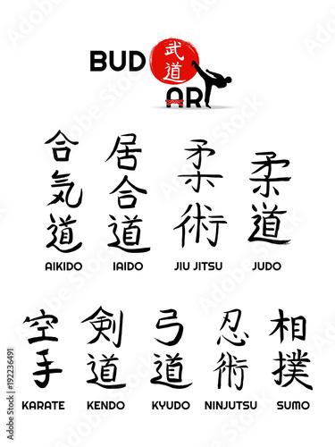 japonskie-symbole-oznaczajace-sztuki-walki-karate-judo-aikido-sumo
