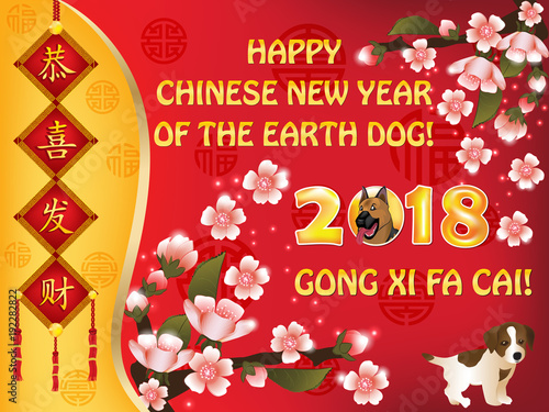 Happy chinese new year 2018 greeting card with text in chinese and gong xi fa cai by ctrlh happy chinese new year 2018 greeting card with text in chinese and english ideograms m4hsunfo