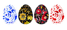 Hand Drawn Watercolor Set Of Easter Eggs In Russian Style