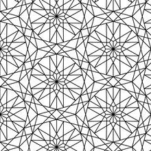 Kaleidoscope Pattern Vector
