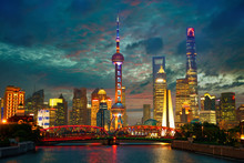 Shanghai Skyline At Dusk With ...