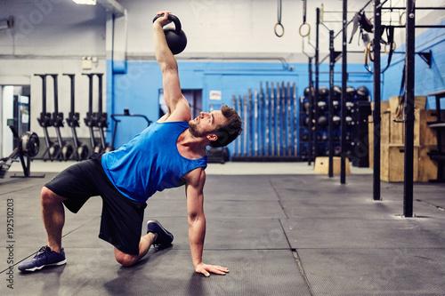 Fotografie, Obraz  Gym Workout